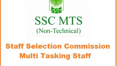 Photo of SSC MTS Admit Card 2020 Download: Multi-Tasking Staff Exam