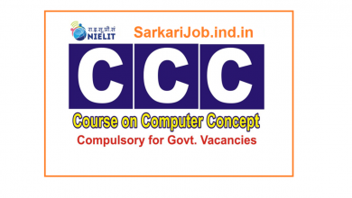 Photo of CCC Online Form 2020: Apply Now, Registration Last Date Nielit.gov.in