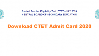 Photo of CTET Admit Card Download July 2020: ctet.nic.in