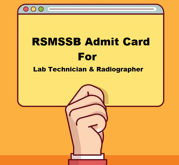 Photo of RSMSSB Admit Card 2020: Download Admit Card for the Technician and Radiographer
