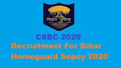 Photo of Recruitment For Bihar Homeguard Sepoy 2020 Application Form – Bihar Police Sepoy Constable Online Form, Apply Now