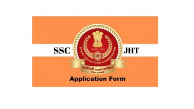 Photo of SSC JHT Application Form 2020 Started Now at ssc.nic.in