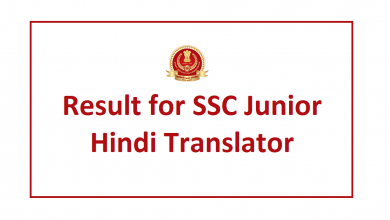 Photo of SSC JHT Result Paper 2  For Year 2020-21 has Been Declared Now
