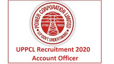 Photo of UPPCL Recruitment 2020 – Apply Now Online for Account Officer Job, Total 30 Post Available