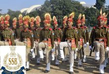 Photo of SSB Constable Recruitment 1522 vacancies: Notification, Online Form and Eligibility